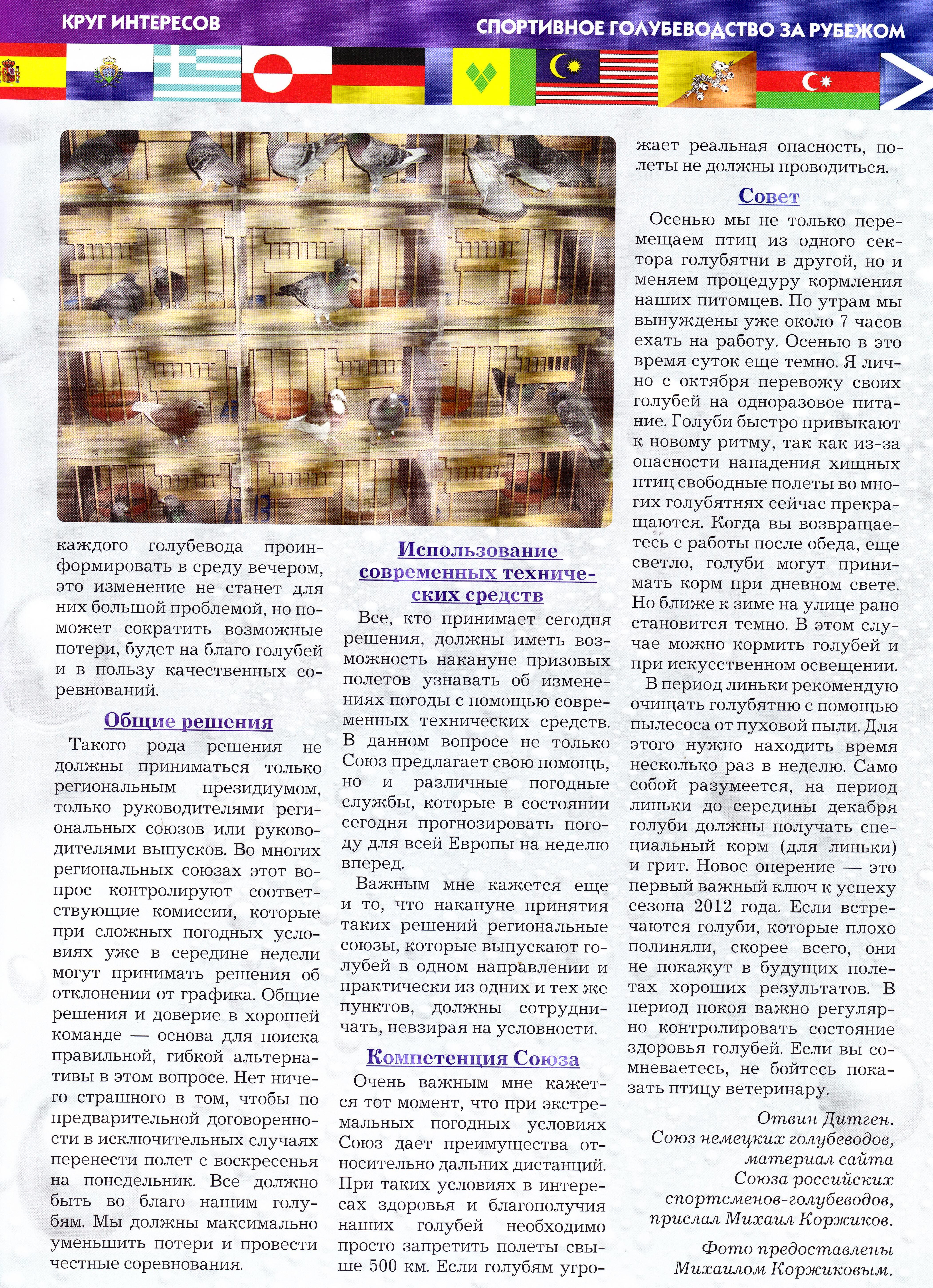 http://forumupload.ru/uploads/0012/5a/ef/2/876417.jpg