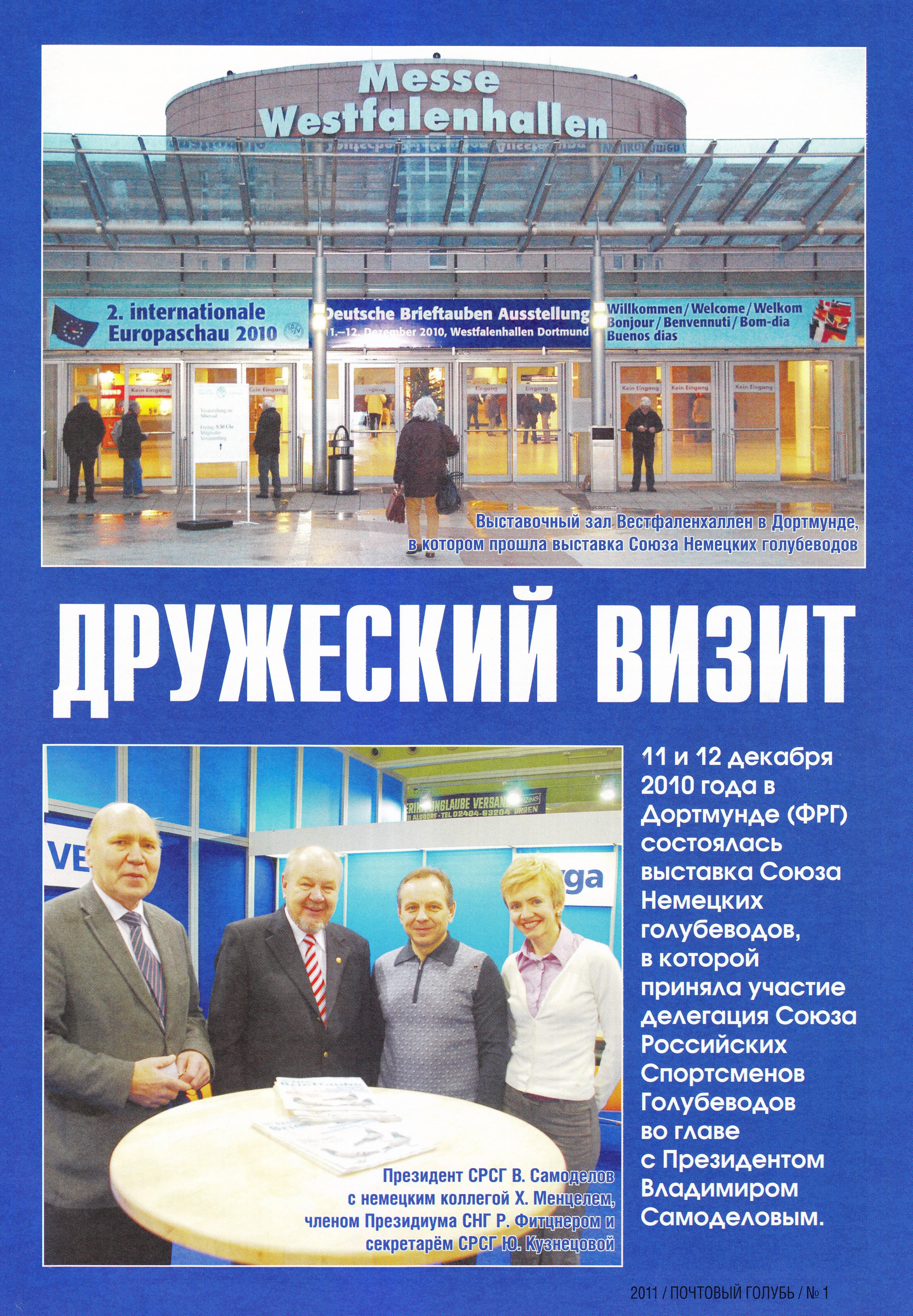 http://forumupload.ru/uploads/0012/5a/ef/2/891614.jpg