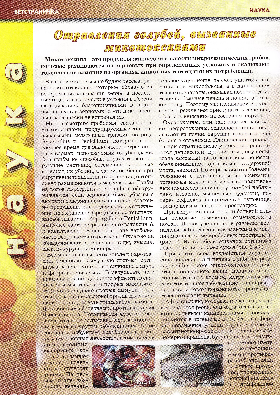 http://forumupload.ru/uploads/0012/5a/ef/2/89399.jpg
