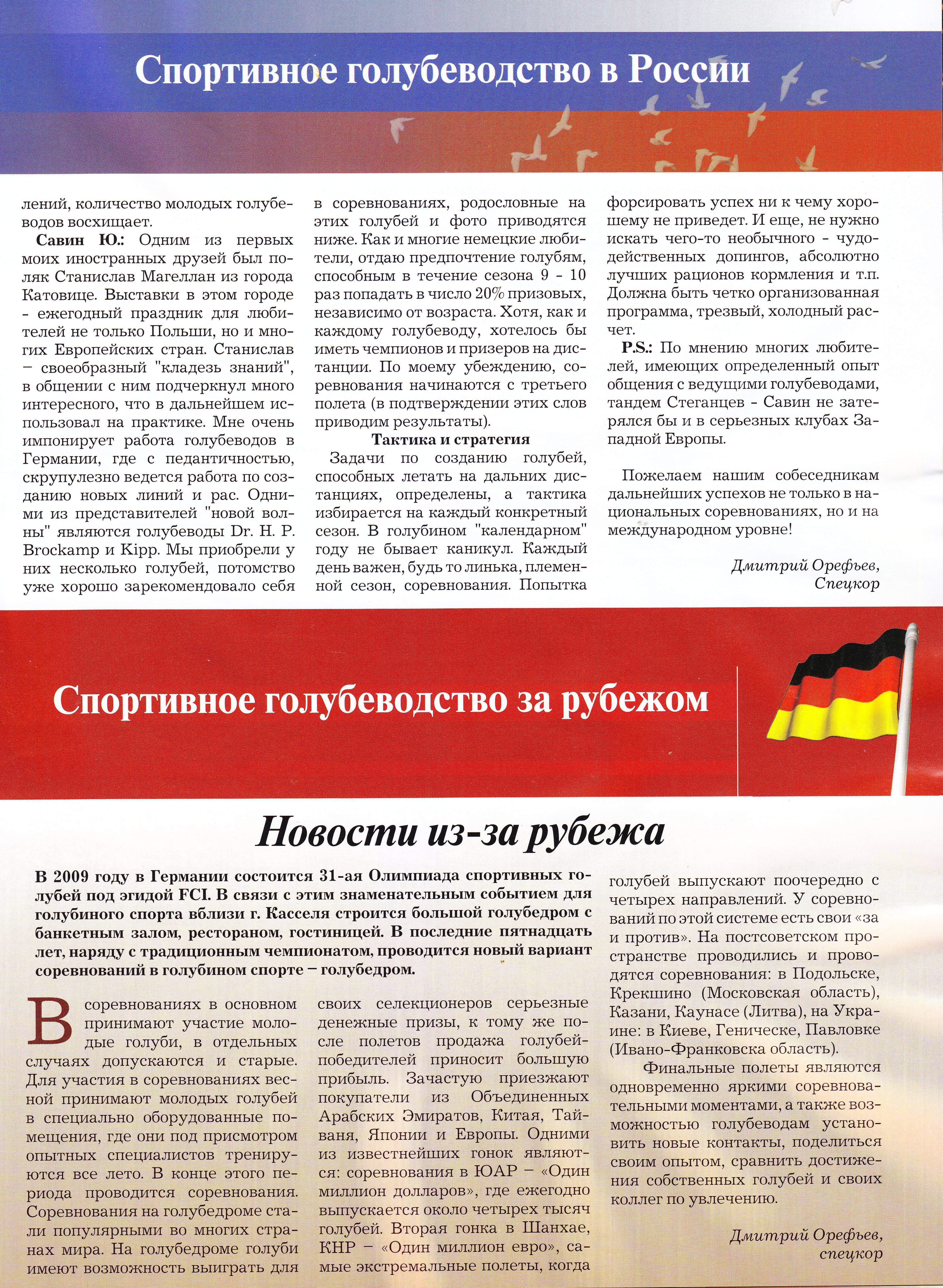 http://forumupload.ru/uploads/0012/5a/ef/2/918875.jpg