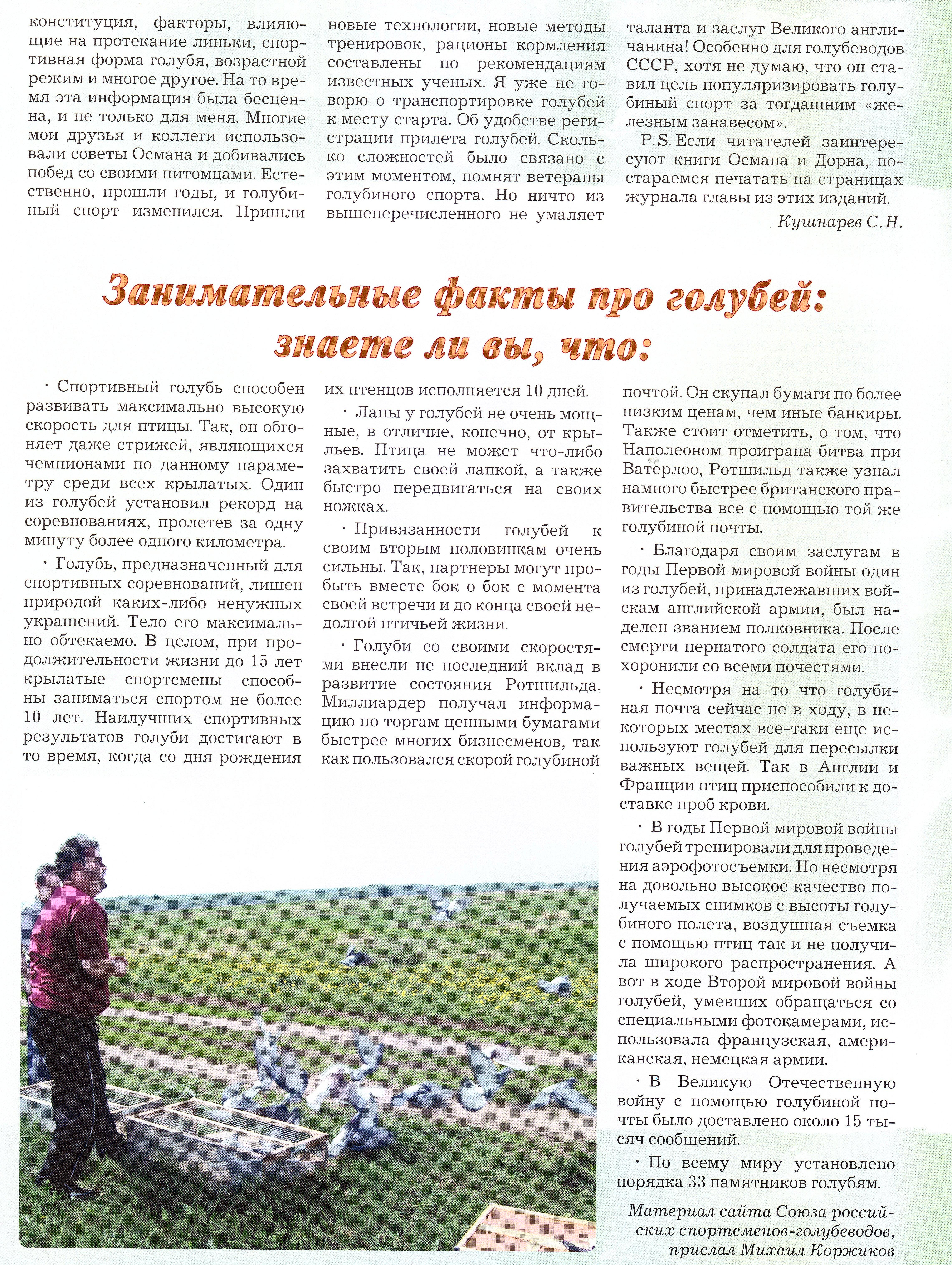 http://forumupload.ru/uploads/0012/5a/ef/2/944989.jpg