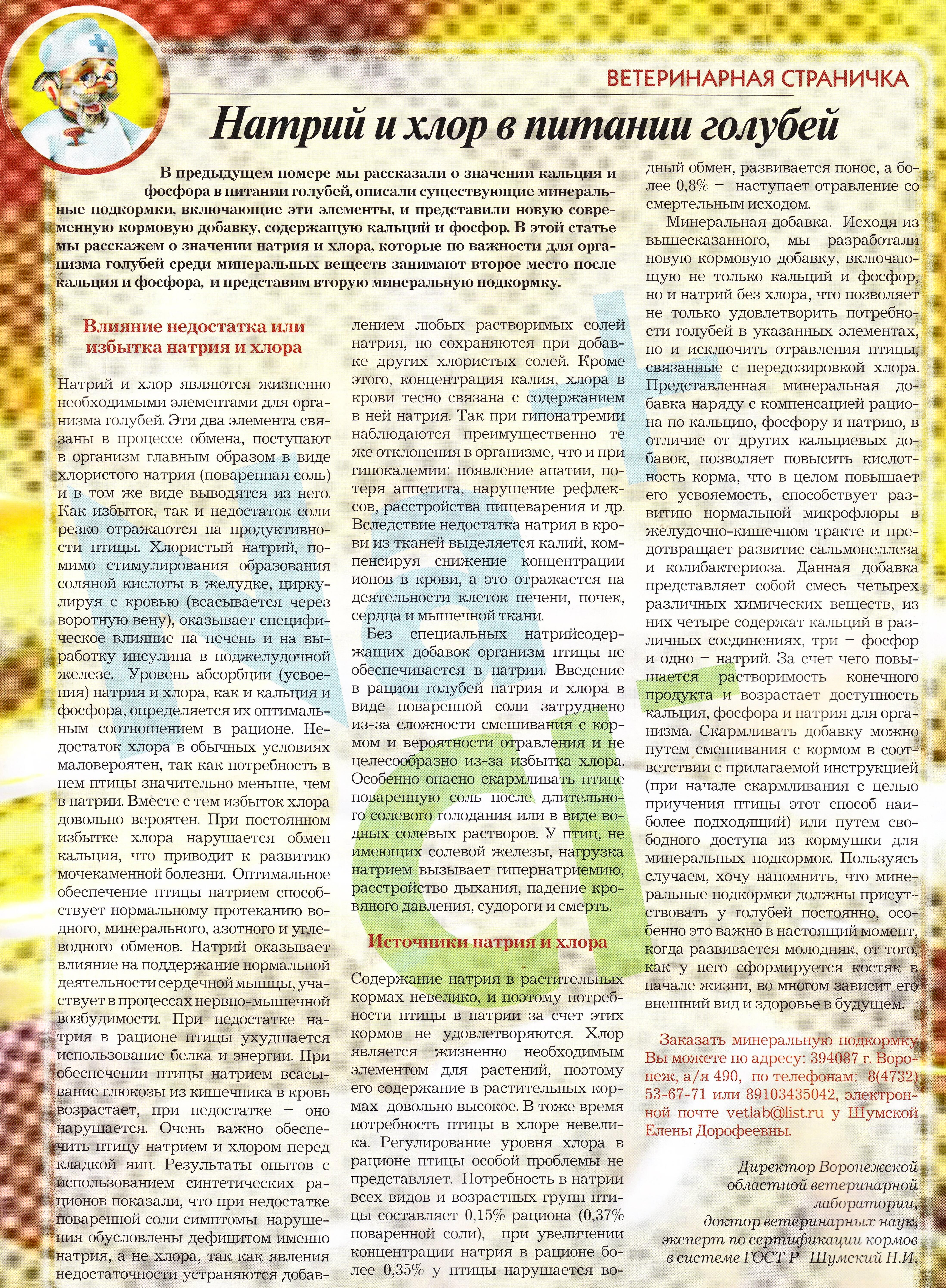 http://forumupload.ru/uploads/0012/5a/ef/2/948028.jpg