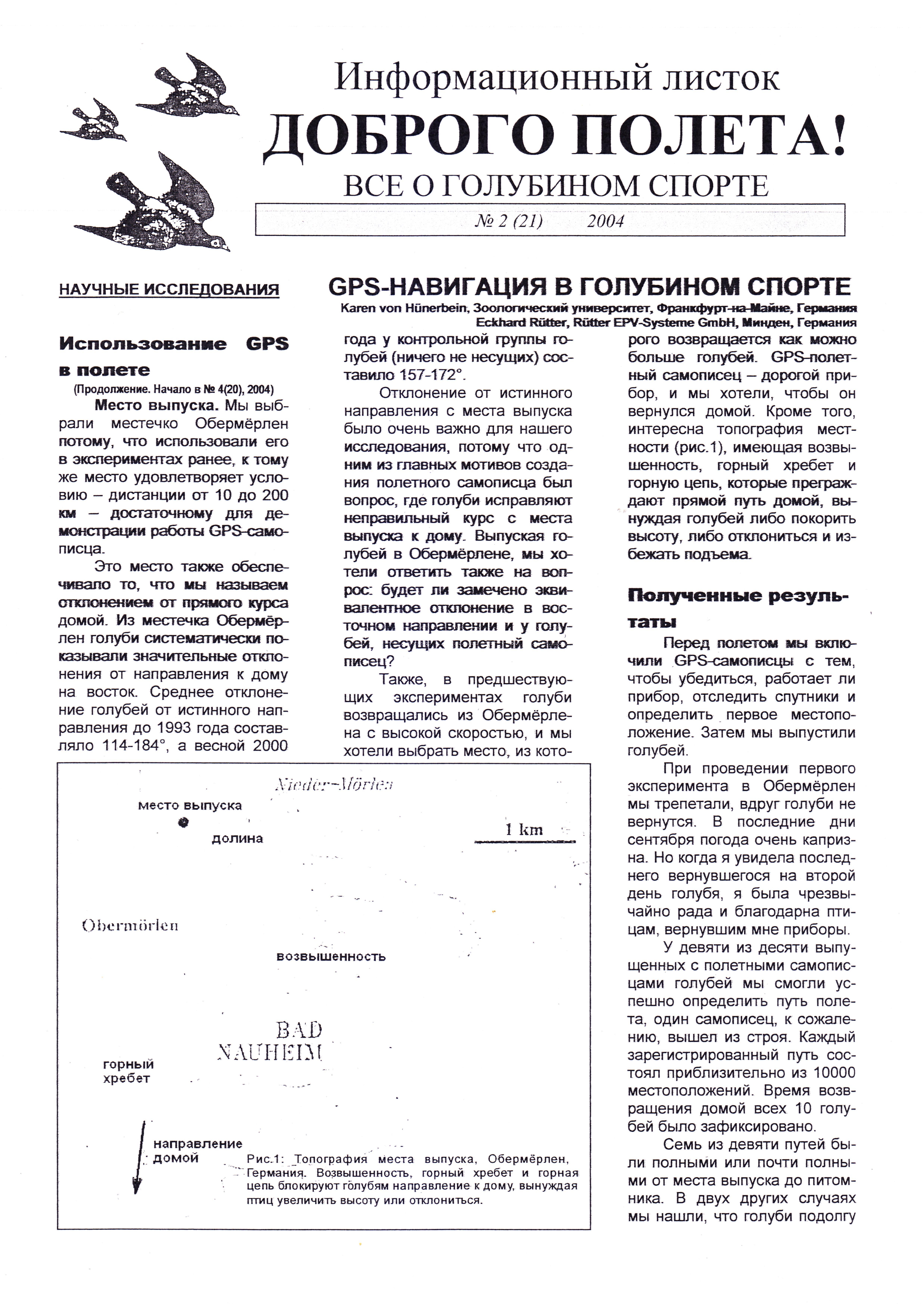 http://forumupload.ru/uploads/0012/5a/ef/2/964112.jpg