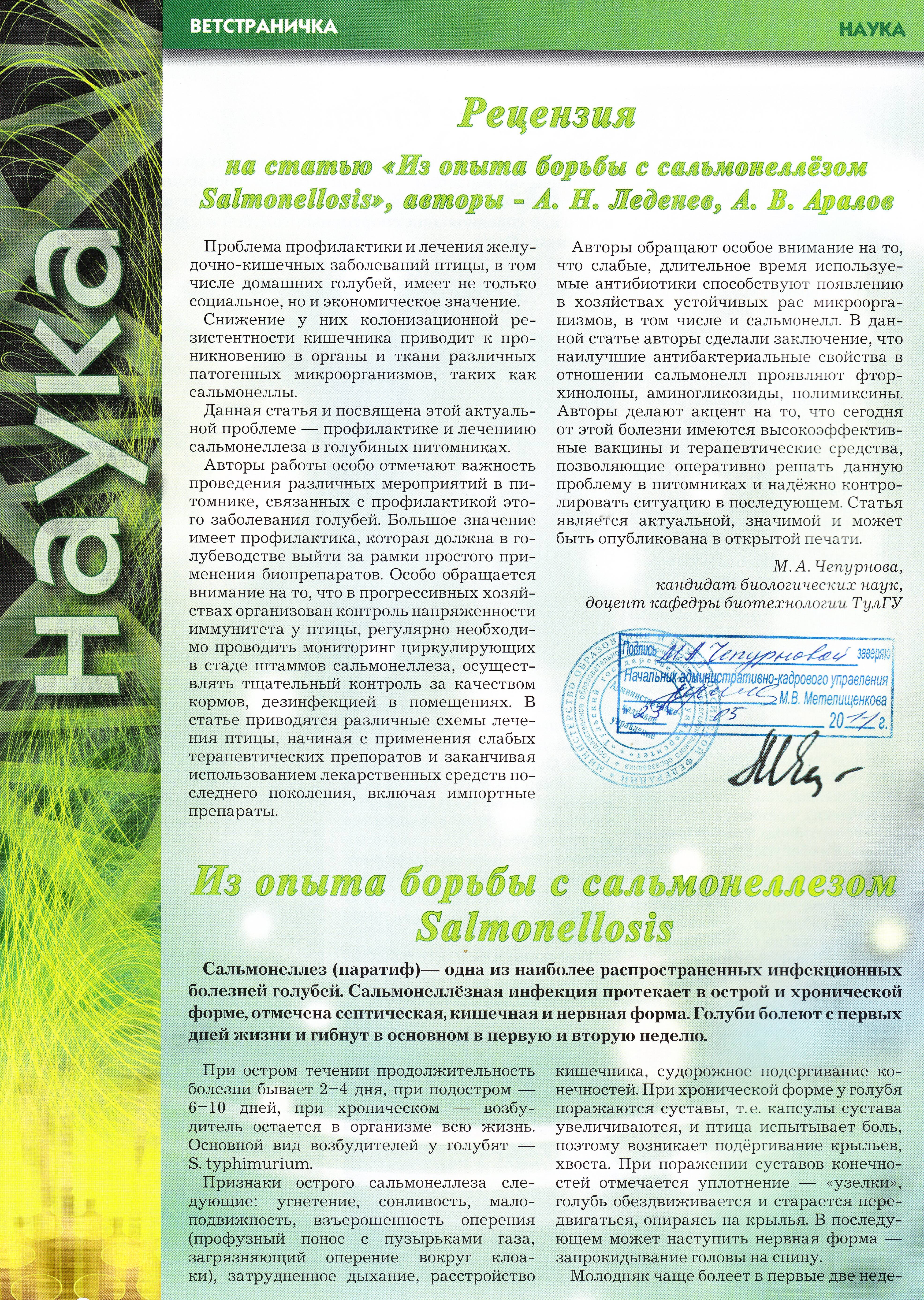 http://forumupload.ru/uploads/0012/5a/ef/2/970908.jpg