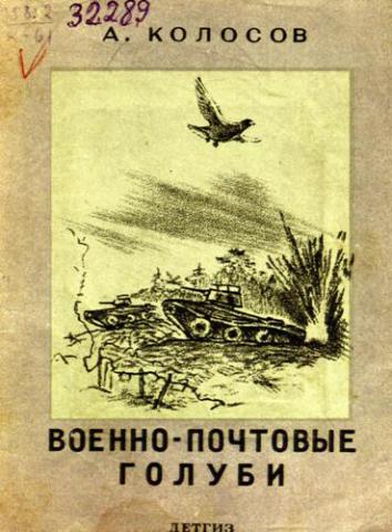 http://forumupload.ru/uploads/0012/5a/ef/2/972495.jpg