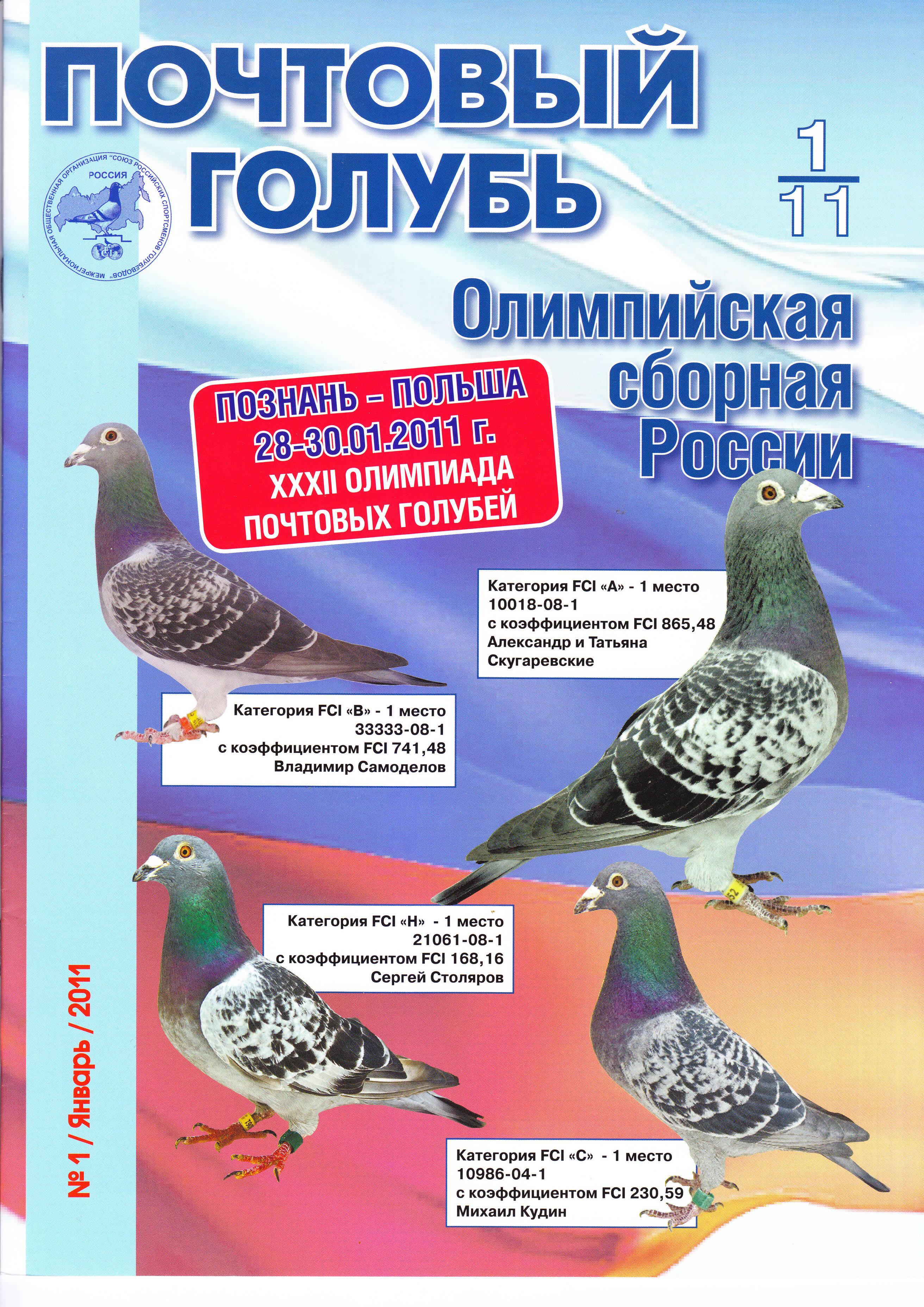 http://forumupload.ru/uploads/0012/5a/ef/2/980084.jpg