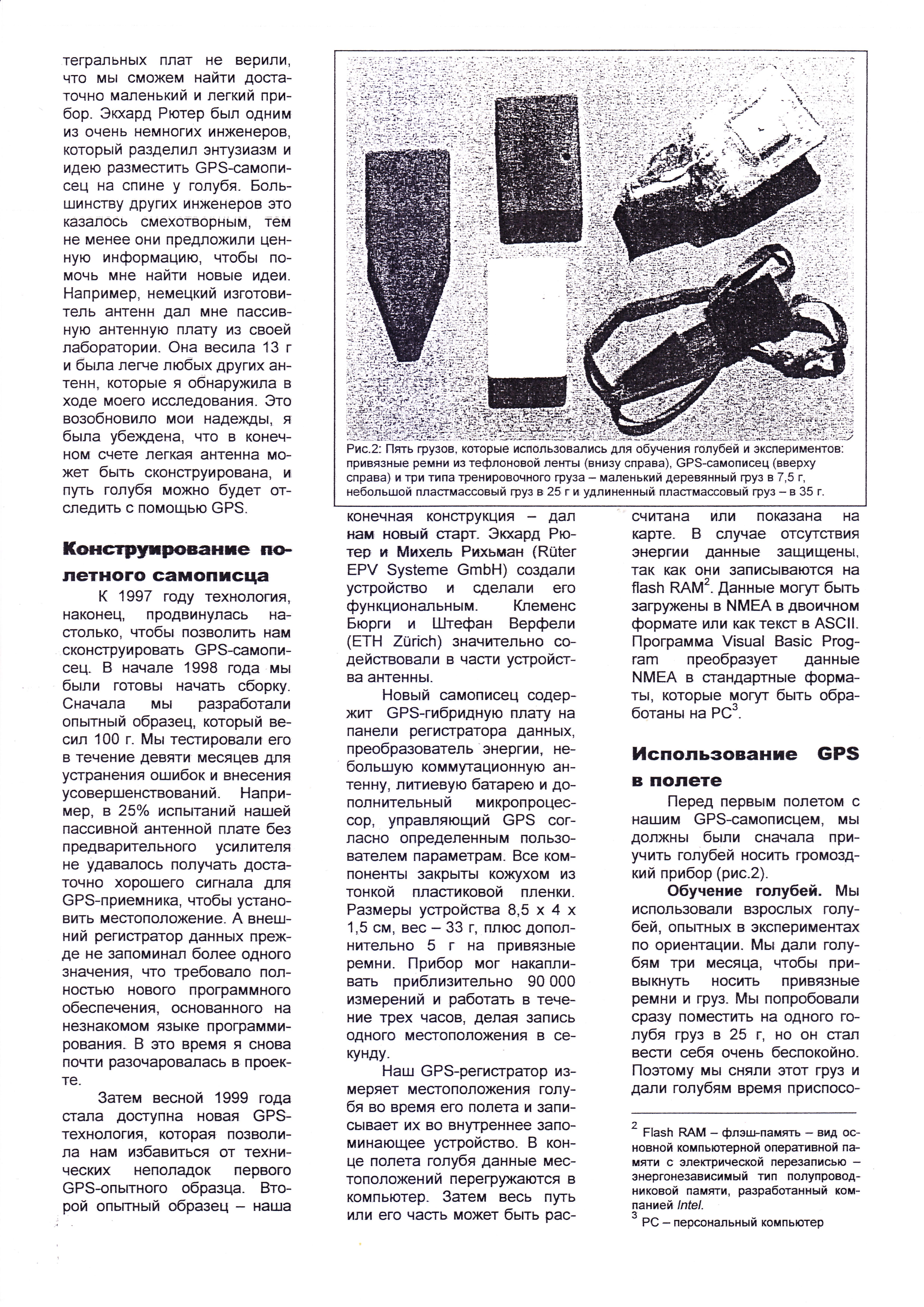 http://forumupload.ru/uploads/0012/5a/ef/2/992357.jpg