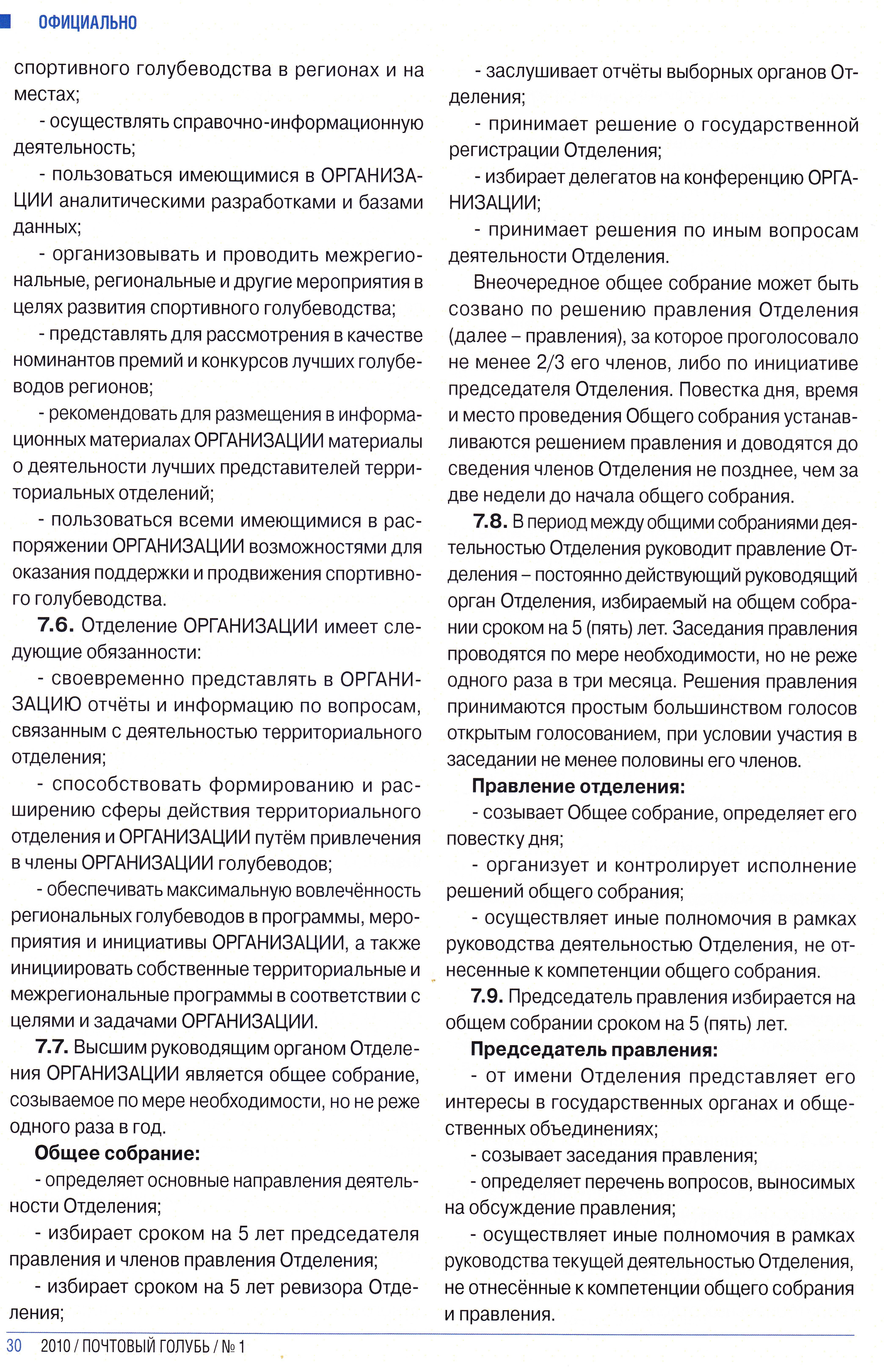http://forumupload.ru/uploads/0012/5a/ef/2/996905.jpg