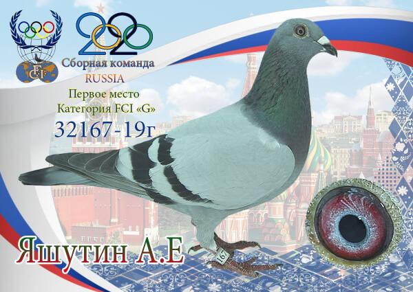 http://forumupload.ru/uploads/0012/5a/ef/2/t118942.jpg
