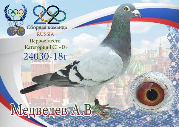 http://forumupload.ru/uploads/0012/5a/ef/2/t175314.jpg