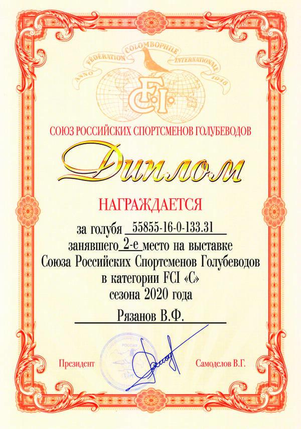 http://forumupload.ru/uploads/0012/5a/ef/2/t215396.jpg