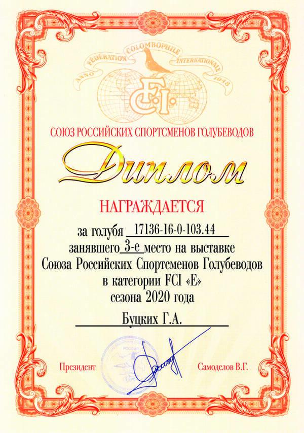 http://forumupload.ru/uploads/0012/5a/ef/2/t272121.jpg