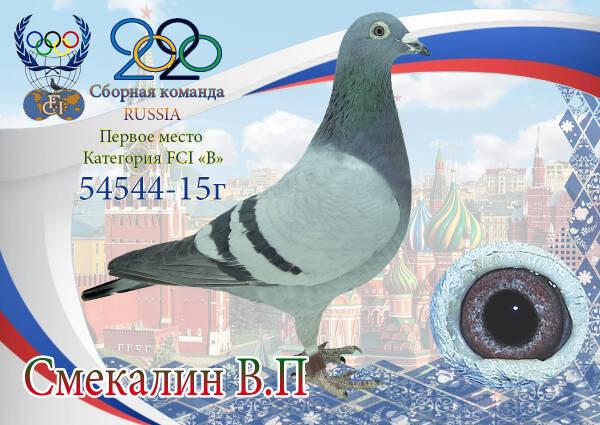 http://forumupload.ru/uploads/0012/5a/ef/2/t27803.jpg