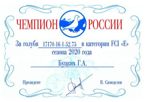 http://forumupload.ru/uploads/0012/5a/ef/2/t300231.jpg