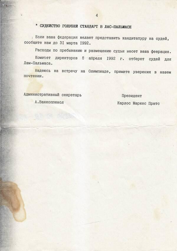 http://forumupload.ru/uploads/0012/5a/ef/2/t34350.jpg