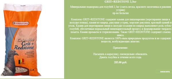 http://forumupload.ru/uploads/0012/5a/ef/2/t38194.png