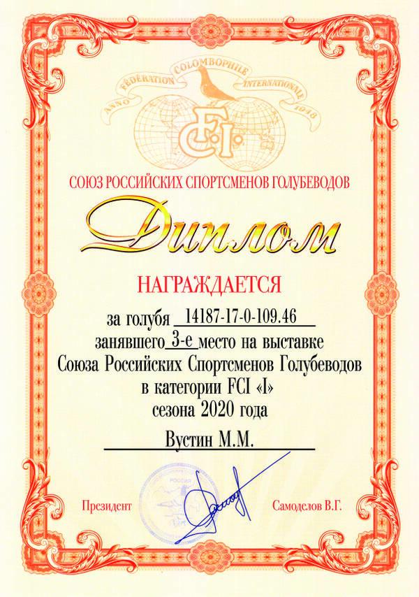 http://forumupload.ru/uploads/0012/5a/ef/2/t399358.jpg