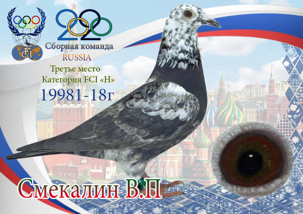 http://forumupload.ru/uploads/0012/5a/ef/2/t452725.jpg