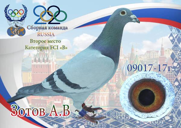 http://forumupload.ru/uploads/0012/5a/ef/2/t51552.jpg