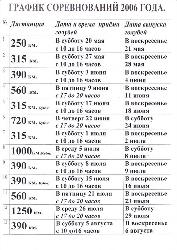 http://forumupload.ru/uploads/0012/5a/ef/2/t539708.jpg