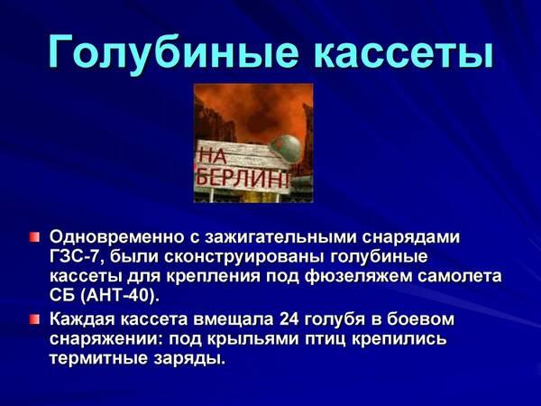 http://forumupload.ru/uploads/0012/5a/ef/2/t552373.jpg
