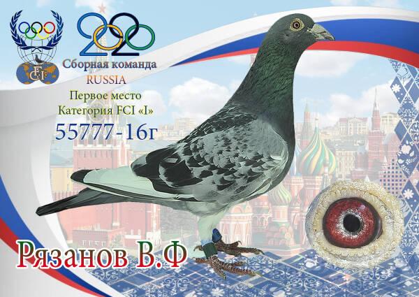 http://forumupload.ru/uploads/0012/5a/ef/2/t560022.jpg