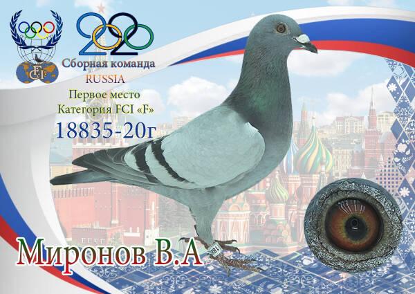 http://forumupload.ru/uploads/0012/5a/ef/2/t561875.jpg
