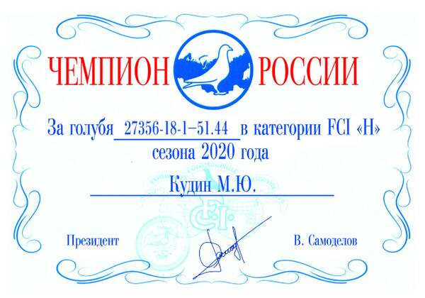 http://forumupload.ru/uploads/0012/5a/ef/2/t57879.jpg