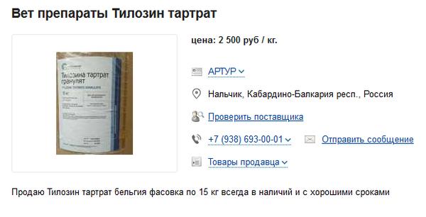 http://forumupload.ru/uploads/0012/5a/ef/2/t624069.png