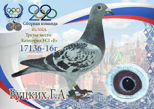 http://forumupload.ru/uploads/0012/5a/ef/2/t634505.jpg