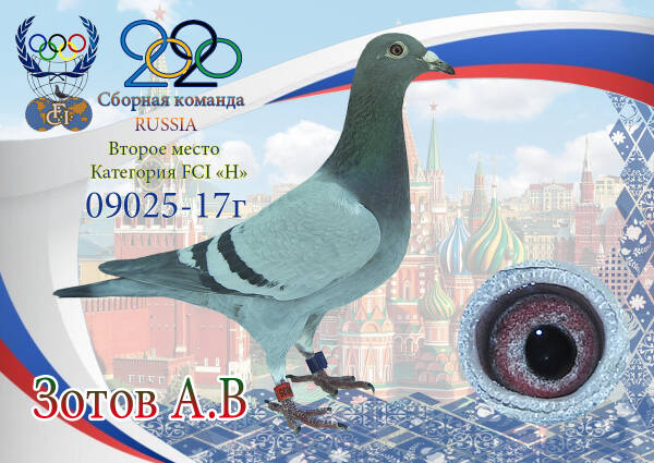 http://forumupload.ru/uploads/0012/5a/ef/2/t695652.jpg