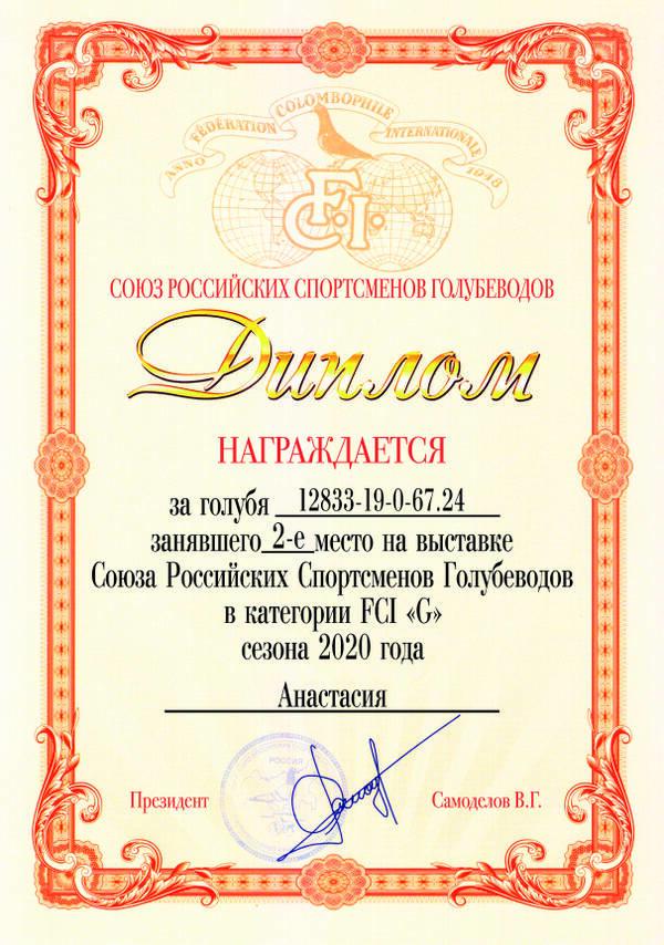 http://forumupload.ru/uploads/0012/5a/ef/2/t712856.jpg