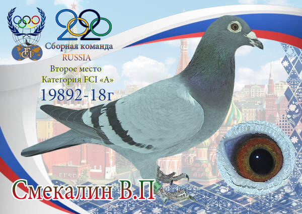 http://forumupload.ru/uploads/0012/5a/ef/2/t715743.jpg