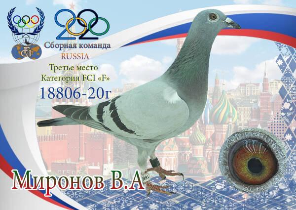 http://forumupload.ru/uploads/0012/5a/ef/2/t731412.jpg