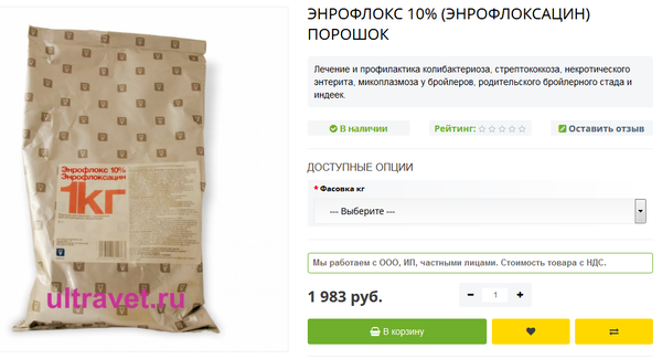 http://forumupload.ru/uploads/0012/5a/ef/2/t73358.png