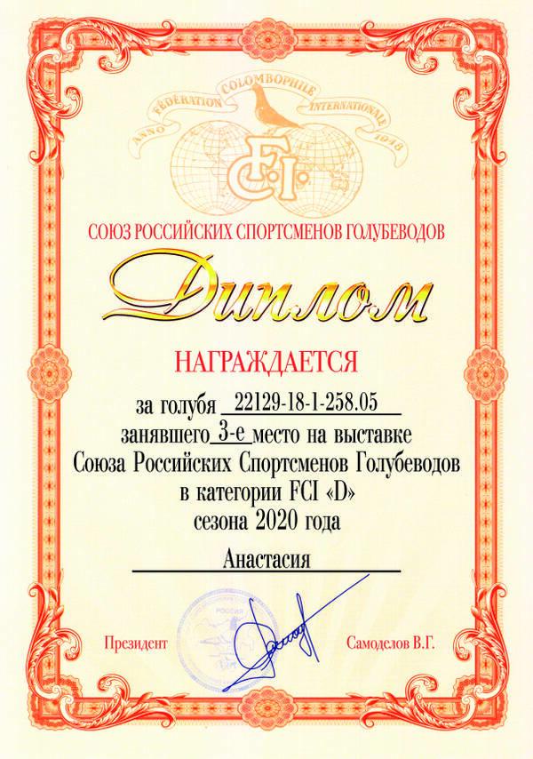 http://forumupload.ru/uploads/0012/5a/ef/2/t765899.jpg