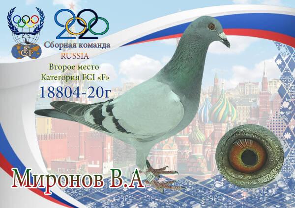 http://forumupload.ru/uploads/0012/5a/ef/2/t777084.jpg