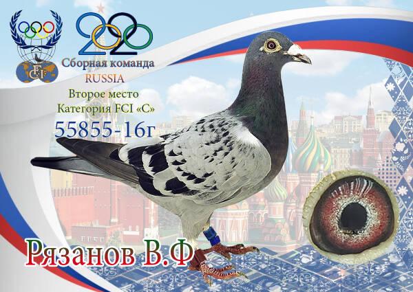 http://forumupload.ru/uploads/0012/5a/ef/2/t777341.jpg