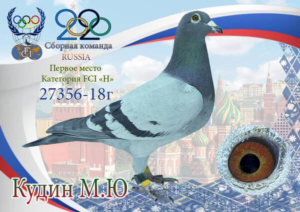 http://forumupload.ru/uploads/0012/5a/ef/2/t806475.jpg