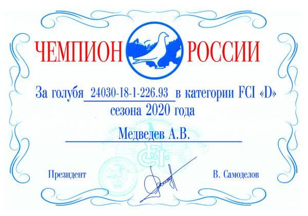http://forumupload.ru/uploads/0012/5a/ef/2/t81529.jpg
