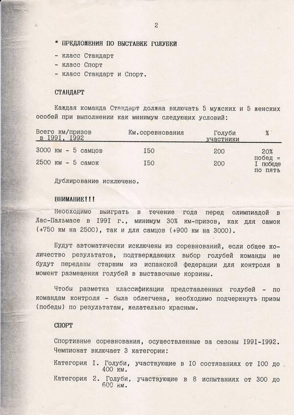 http://forumupload.ru/uploads/0012/5a/ef/2/t883106.jpg