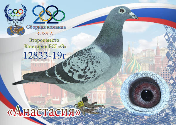 http://forumupload.ru/uploads/0012/5a/ef/2/t884097.jpg