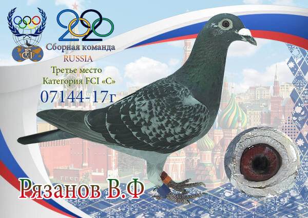 http://forumupload.ru/uploads/0012/5a/ef/2/t907193.jpg