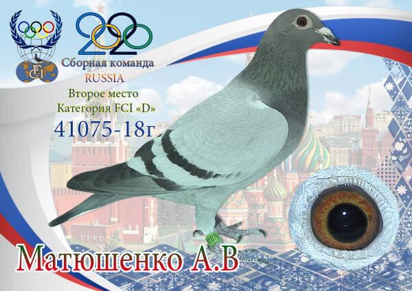 http://forumupload.ru/uploads/0012/5a/ef/2/t936927.jpg