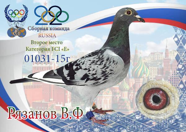http://forumupload.ru/uploads/0012/5a/ef/2/t970408.jpg