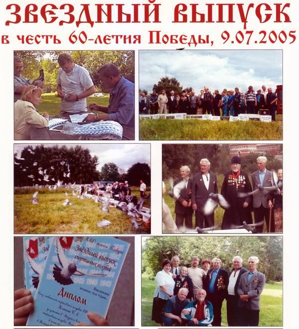 http://forumupload.ru/uploads/0012/5a/ef/2/t992420.jpg