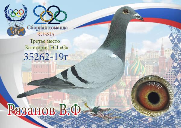 http://forumupload.ru/uploads/0012/5a/ef/2/t994836.jpg