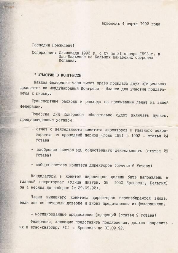 http://forumupload.ru/uploads/0012/5a/ef/2/t99997.jpg