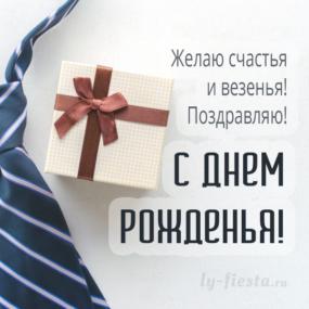 http://forumupload.ru/uploads/0012/5a/ef/266/120248.png