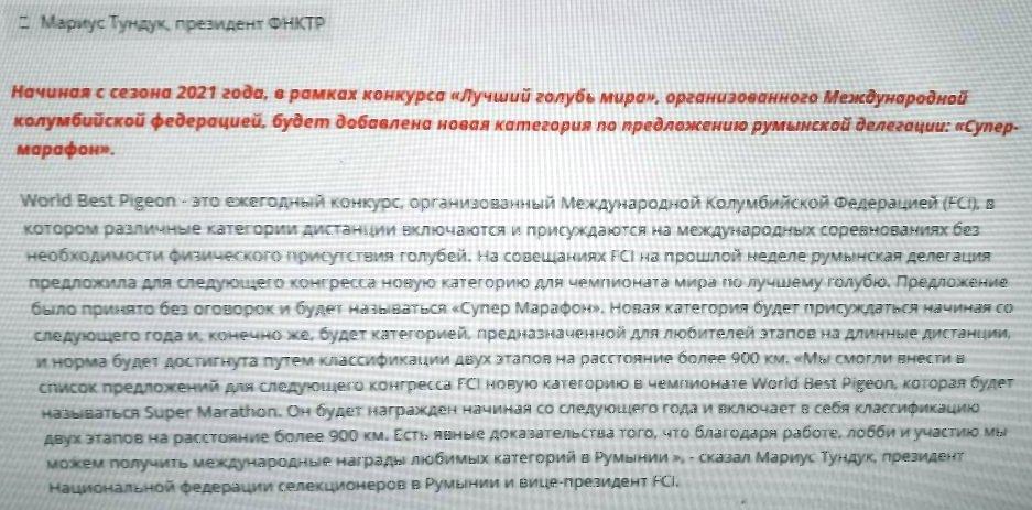 http://forumupload.ru/uploads/0012/5a/ef/266/14931.jpg
